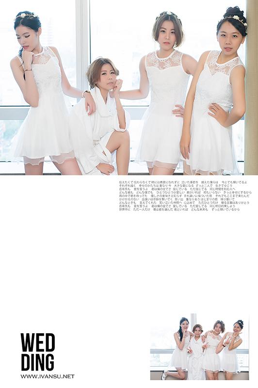 29382012160 512d570449 o - [台中婚攝]婚禮攝影@裕元花園酒店 時維 & 禪玉