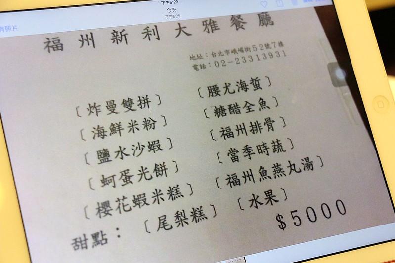 愛評體驗團食旅台灣味臺北北門半日遊440
