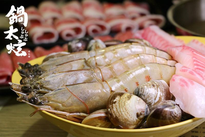 五分鋪鍋物鍋太炫鍋物46