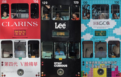 Hong Kong Trams (Howard Ferrier) Tags: tram asian transportcarriageway asia street people race red passenger blue chinese road occupations tramdriver businessandcommerce hongkong black number advertising white transport