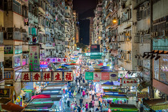 The Night Market (adrianchandler.com) Tags: night hongkong canon5dsr building asia crowded city outdoor china exterior mongkok chinese adrianchandler crowds busy architecture nightphotography asian cityscape urban market shop