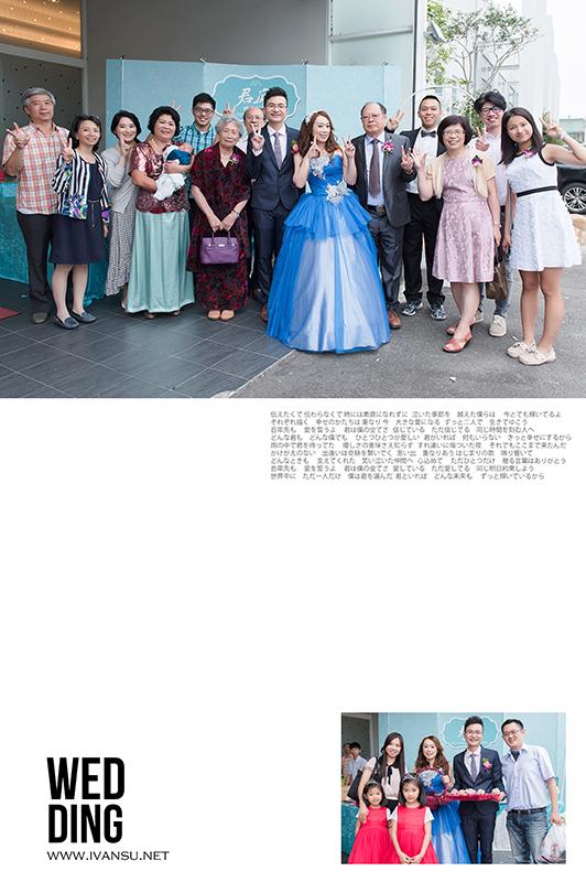 29109781923 fbebdf2623 o - [台中婚攝] 婚禮攝影@君庭婚宴莊園 宗霖 & 盈琦