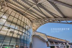 (Anko Yeh) Tags: thsr hsinchu    station speed  taiwan high rail