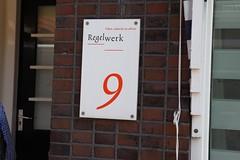 IMG_4155-www.PjotrWiese.nl