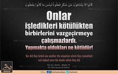Kerim Kur'an - Maide 79 (Oku Rabbinin Adiyla) Tags: allah kuran islam ayet verse god religion bible muslim jesus muhammed christ holybook quran oku okurabbini book