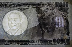 Foreign exchange - Yen eases after early features with Fischer view famous, OPEC forward (majjed2008) Tags: after ahead early eases fischer forex gains noted opec view