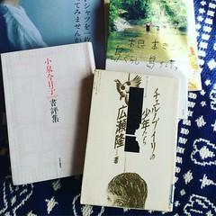 #読書 #図書館 #チェルノブイリ #根本きこ #小泉今日子 #広瀬隆  新潟知事選挙の結果に、ほっとしています。 キョンキョンが「徹子の部屋」で話していた、「チェルノブイリの少年たち」。一気読みでした。
