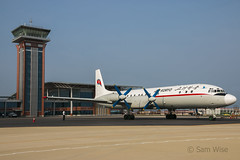 Air Koryo Il-18 Coot (Sam Wise) Tags: wonsan air festival 2016 dprk north korea democratic republic peoples airplanes aeroplane airliner koryo coot ilyushin jetliner airplane aircraft jet vehicle outdoor il18