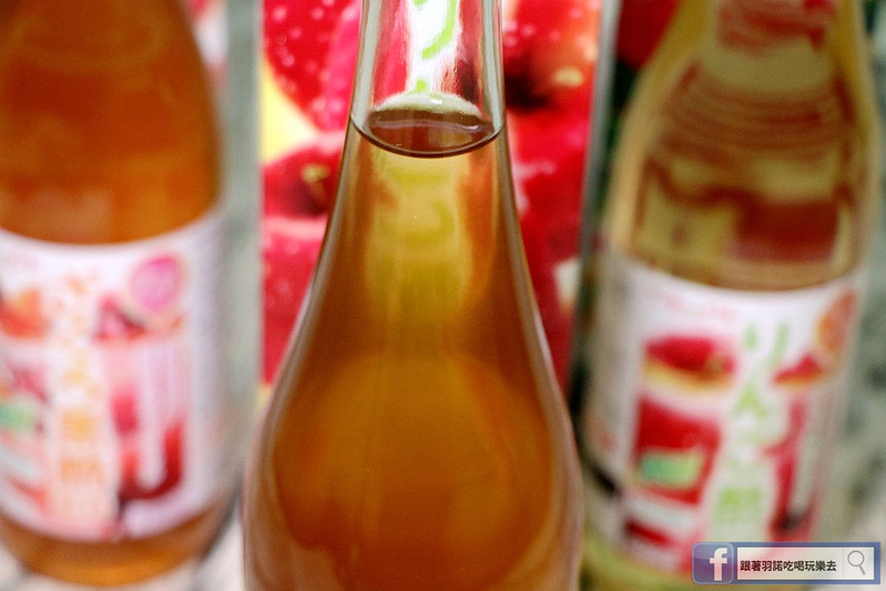 日本ITOH黑醋飲養顏飲品24