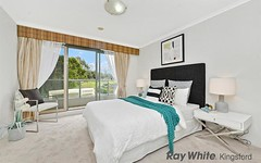 3 Black Lion Pl, Kensington NSW