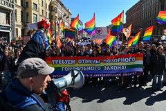 LGBT movement during May Day or Labor Day demonstration is St. Petersburg, Russia. (Roma Yandolin) Tags: march rally lgbt mayday laborday reportage 1may nikond4 nikon247028