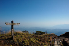 view point from Okura-one (Napolitan) Tags: mountain japan kanagawa nabewariyama