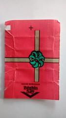 Srie Papiers cadeaux - noeud G 01 (periglycophile) Tags: france sugar cube packet say sucre cadeaux papiers morceaux sucrology beghin priglycophilie