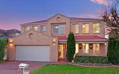 10 Parklea Drive, Parklea NSW