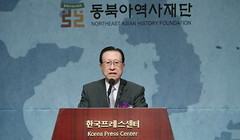 NAHF_10th_Anniversary_06 (KOREA.NET - Official page of the Republic of Korea) Tags: northeastasianhistoryfoundation korea history aisa northeast northeastasia    10