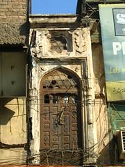 David Star Peshawar 002 (Raees Mughal) Tags: raees raeesmughal pakistan peshawar starofdavid israel jew judaism