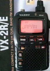 Yaesu Vx 2R Radio Amador Scanner yaesu ht dual (5) (radioamador_sc) Tags: modulo corneta supertweeter caixa sub woofer xenon led pelcula cd dvd1din2din radio centralmultimdia desbloqueiodetelaoriginal espelhamentoandroideiphone telaemencostodecabea regulagem portamalaspersonalizados caixatrio cmerader alarme fonteautomotiva