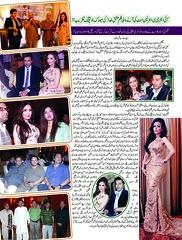 Monthly Metro Live (Monthly Metro Live) Tags: magazine metro live karachi monthly umar khitab