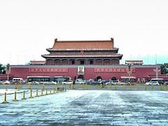 Beijing -  (DaveOnFlickr) Tags: 2015 beijing china    tiananmensquare forbiddencity