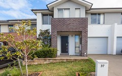 37 Sovereign Circuit, Glenfield NSW