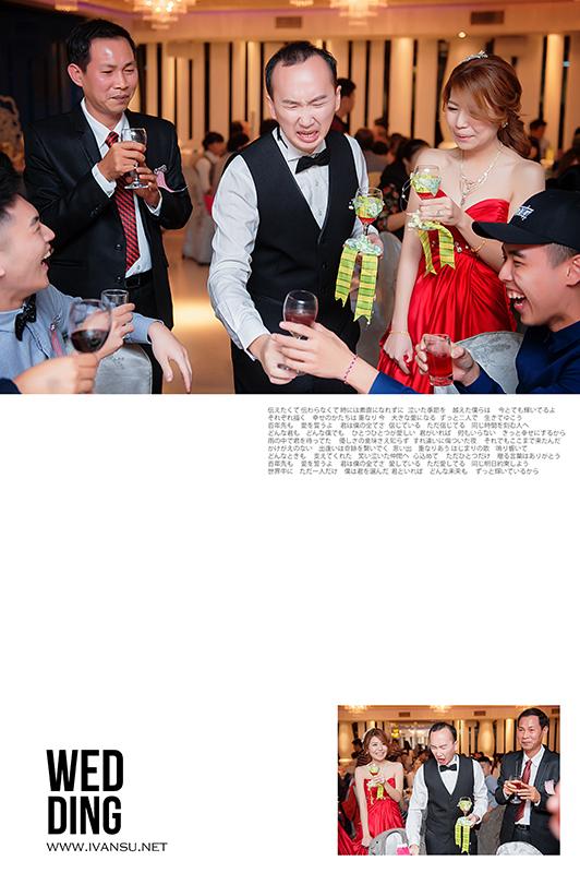 29046326554 da53f982f9 o - [台中婚攝]婚禮攝影@裕元花園酒店 時維 & 禪玉