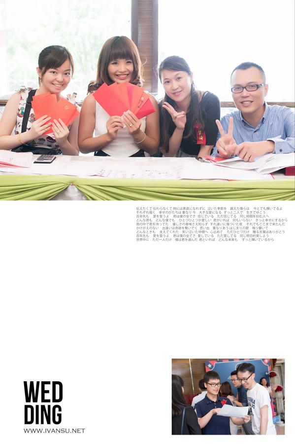 29612405216 1c5879b57e o - [台中婚攝]婚禮攝影@雅園新潮 明秦&秀真