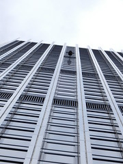DSCN1986 (joanna leng) Tags: tower42 london rain
