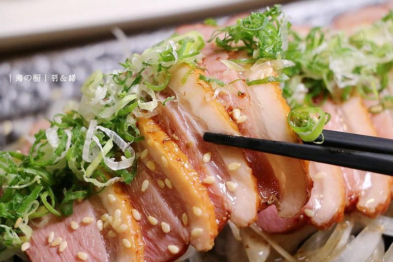 海之櫥北投日本料理073