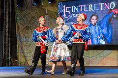 Interetno festival 2016 (devke) Tags: dance folk interetno festival 2016 subotica serbia vojvodina nikond7000 tamron1750f28 iskorka russia music