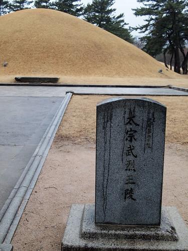 武烈王陵11