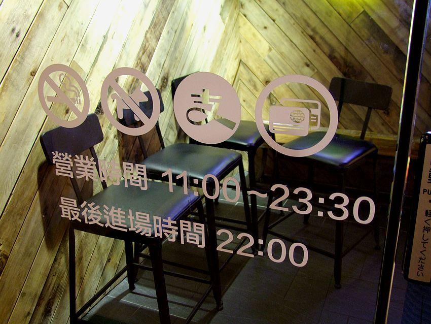DSCF4660_副本