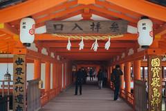 Itsukushima Shrine entrance (tiagoalexandresilva) Tags: hiroshima miyajima itsukushima asia honshu japan sonya6000