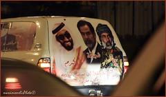 Reportage (massimo melis) Tags: musqat mascate muscat oman celebration sultan hussein saddam