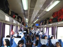 Chinese train (1) (Sasha India) Tags: chinesetrain china китай китайскийпоезд путешествие путешествия поезд चीन गाड़ी 中國 火車 中国 列車 চীন রেলগাড়ি 중국 기차 சீனா ரயில் ประเทศจีน รถไฟ tren κίνα τρένο çin చైనా రైలు ચાઇના ટ્રેન