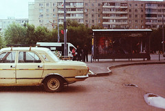 (VeronikaMagic) Tags: lomo film lomography life view september autumn russia fed walk everyday town city streets street people gagarin moments