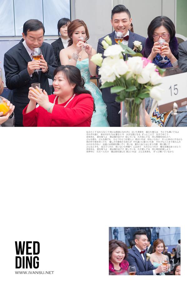 29650100905 f3bca1fe25 o - [台中婚攝] 婚禮攝影@林酒店 汶珊 & 信宇