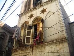 Star of David Peshawar 001 (Raees Mughal) Tags: peshawar pakistan raees raeesmughal starofdavid jew israel
