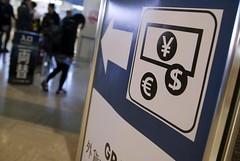 Foreign exchange - Yen weaker after Kuroda feedback on financial system's progress (majjed2008) Tags: after comments economys forex kuroda progress weaker