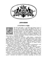 1987.  .. __378 (Library ABB 2013) Tags: 1987   dobuzhinsky  memoirs
