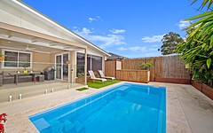 1/23 Whistler Drive, Port Macquarie NSW