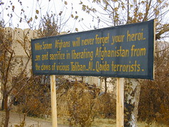 DSCN1825 (Vearalden) Tags: afghanistan mazare sharif northern alliance daryae suf camel wrestling kholm kunduz qalaijangi
