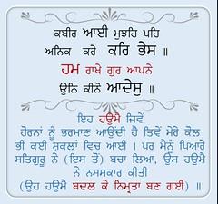 (DaasHarjitSingh) Tags: srigurugranthsahibji sggs s sikh ss gurbani satnaam waheguru guru granth singh khalsa