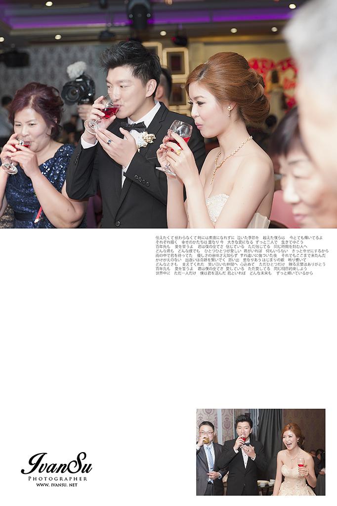 29153283084 950ff287f9 o - [台中婚攝] 婚禮攝影@新天地婚宴會館  忠會 & 怡芳