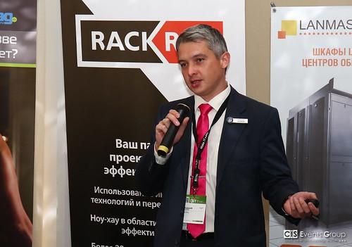 BIT-2016 (Novosibirsk, 06.10)