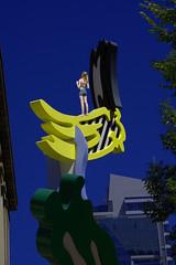 Sculpture (swong95765) Tags: art sculpture shape form visual person girl modern design