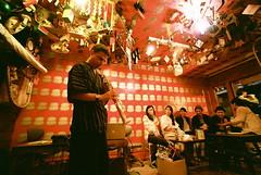 universe (troutfactory) Tags: giannigebbia live musician jazz saxophone pikaspace ピカスペース 大阪 osaka 関西 kansai 日本 japan voigtlanderbessal 15mmheliar wideangle analogue film kodakgold400