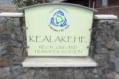 Transfer Station (BarryFackler) Tags: flower sign island hawaii polynesia garbage dolphin dump hibiscus signage tropical bigisland waste refuse recycle recycling kona rockwall reuse reduce kailuakona transferstation konacoast hawaiicounty hawaiiisland kealakehe 2013 westhawaii northkona countyofhawaii barryfackler barronfackler kealakeherecyclingandtransferstation emalamaikaaina