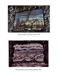 1987.  .. __123 (Library ABB 2013) Tags: 1987   dobuzhinsky  memoirs