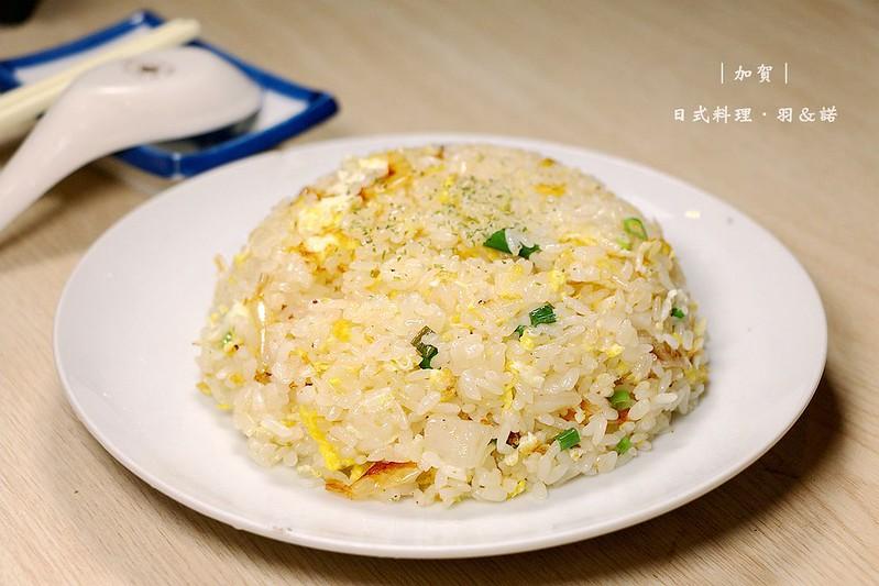 加賀屋日式料理22