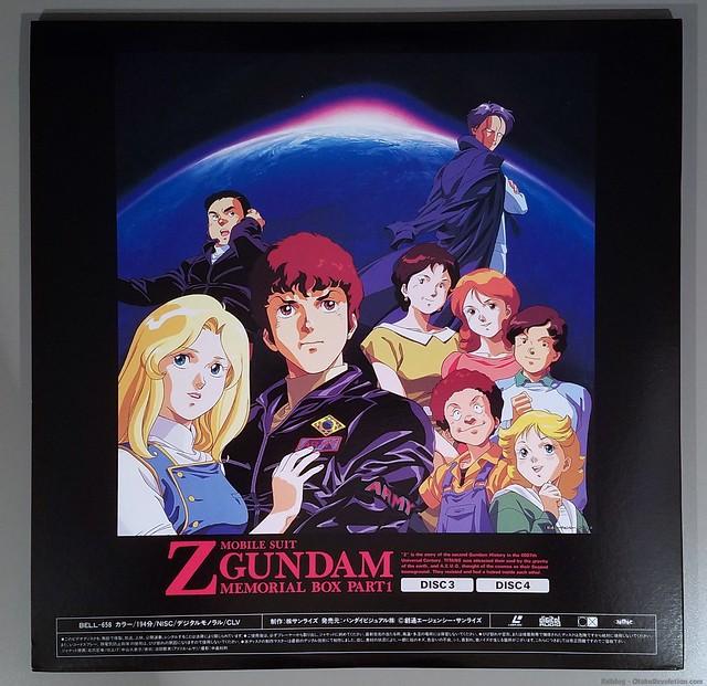 Zeta Gundam Laserdisc Box Set I 8 by Judson Weinsheimer